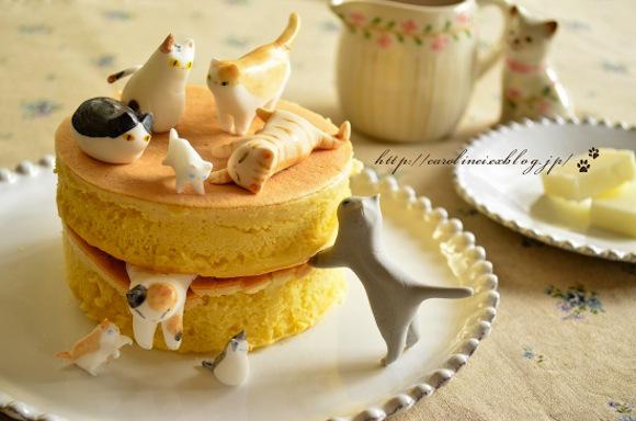 gattini torta